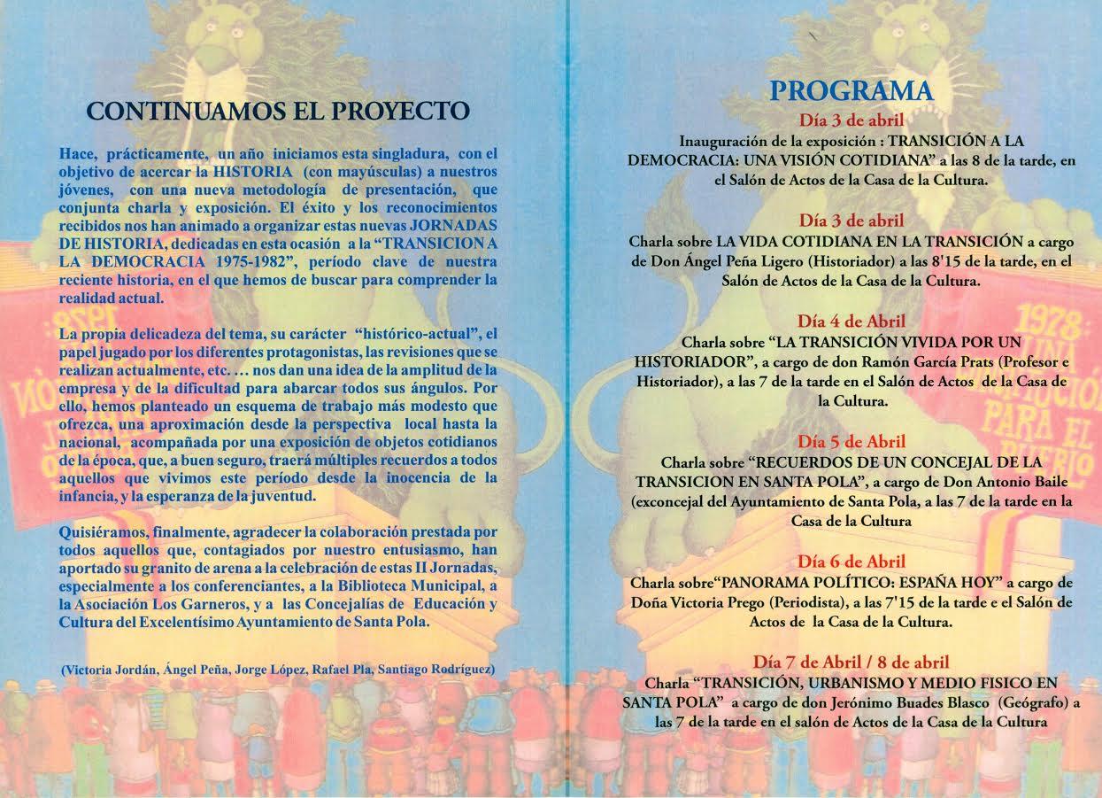 Interior programa